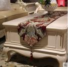 桌旗歐式奢華中式桌布美式鄉村雪尼爾電視櫃茶几布百搭床尾巾 32*180cm