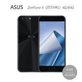 【送滿版玻璃貼+華碩10050mAh行動電源】ASUS ZenFone 4 (ZE554KL) 4G/64G 120度廣角雙鏡頭雙卡機