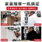 電鑽 36V工業款鋰電鑽 充電式手鑽 電...
