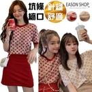EASON SHOP(GQ0553)韓版甜美風坑條紋領滿版愛心繡花合身貼肩短袖針織衫T恤女上衣服彈力貼身內搭衫
