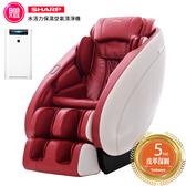 【超贈點五倍送】tokuyo PLAY玩美椅 TC-730 送夏普水活力保濕空氣清淨機市價$16900