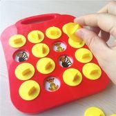 記憶對對碰觀察力專注力訓練益智玩具兒童桌游親子互動早教游戲