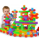 兒童顆粒塑料益智拼裝插積木幼兒園玩具TW【元氣少女】