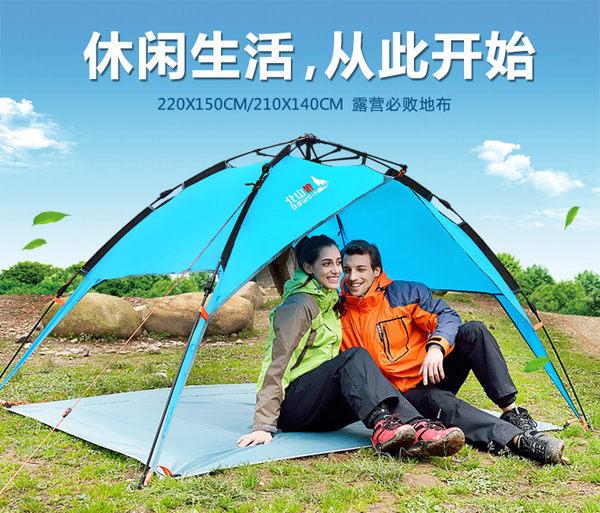 加厚加大牛津布地席 防水戶外地墊 野營帳篷防潮地布 野餐墊 經典款 150cmx220cm