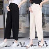 夏裝加肥加大碼孕婦闊腿褲寬鬆薄款打底褲外穿托腹褲九分褲200斤 ciyo黛雅