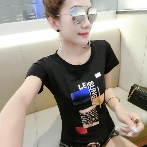 歐洲站短袖t恤女夏裝新款白色百搭歐貨純棉修身超火上衣ins潮 Korea時尚記