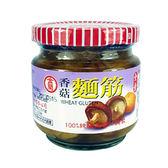 金蘭 香菇麵筋 180g