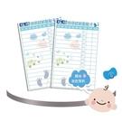 排卵試紙黏貼卡(彩色攜帶版)10入(張)