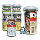 味島香鬆 52g : 海蝦、鰹節、清香奶素、野菜奶素、海苔純素、瀨戶