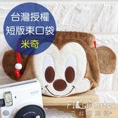 【短版絨毛束口袋 米奇 迪士尼正版授權】米老鼠 相機袋 可裝拍立得 小相機 菲林因斯特