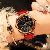 女士手錶防水時尚款女2018新款星空學生韓版簡約休閒大氣潮流防水     電購3C