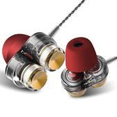 耳掛式耳機通用耳塞運動魔音重低音蘋果小米雙動圈入耳式LI1521『伊人雅舍』