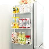 鐵藝冰箱掛架側壁掛側面廚房用品家用大全置物收納掛鉤側邊調味架 ATF 全館免運