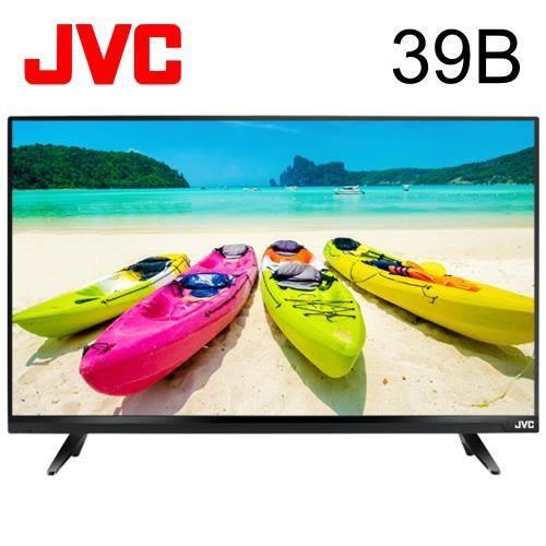 免運費【JVC】39型 HD 液晶電視/液晶顯示器 39B 無視訊盒