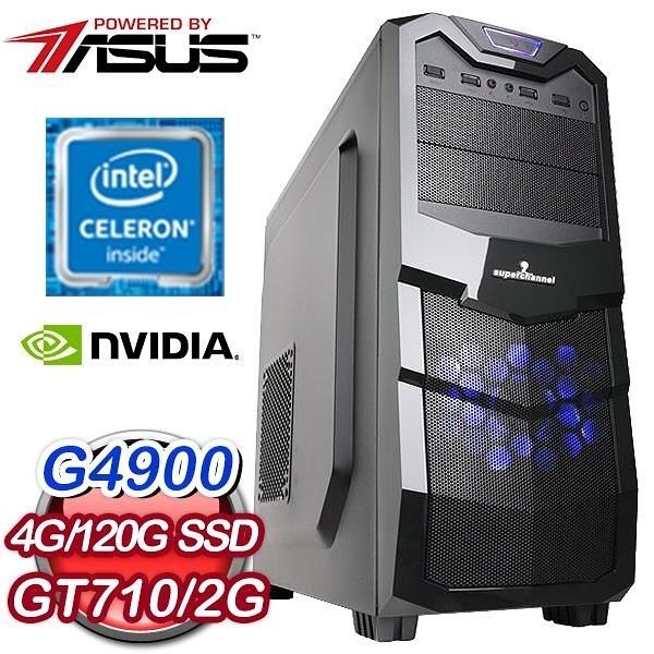 【南紡購物中心】華碩 影音系列【雷霆震天】G4900雙核 GT710 休閒電腦(4G/120G SSD)