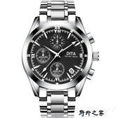 手錶男士防水精鋼石英錶學生時尚韓版潮男錶全自動機械錶 全館免運
