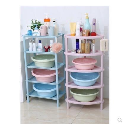 浴室置物架衛生間收納架洗手間廁所臉盆架子塑料儲物架三角架落地igo 貝兒鞋櫃