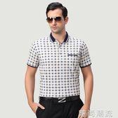 中年男士短袖T恤爸爸夏裝polo衫40-50歲衣服夏季冰絲男裝 時尚潮流
