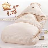 雙12鉅惠 新生兒嬰兒抱被包被秋冬寶寶抱毯純棉可脫內膽春秋彩棉襁褓包巾