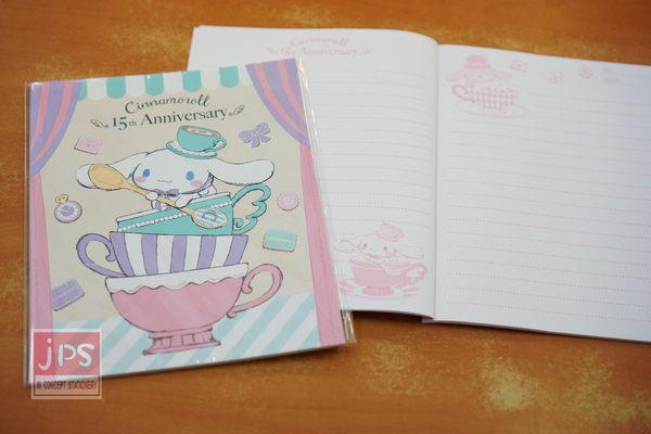 Cinnamoroll 大耳狗 固頁 橫線 筆記本 14.5×17.5cm 咖啡杯