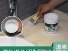 道酬透明防水膠浴室補內外墻地面滲水堵漏劑材瓷磚免砸衛生間涂料 交換禮物