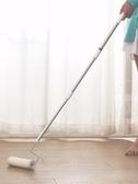 粘毛器小萌主可伸縮滾筒粘毛器可撕式地毯清潔粘頭發寵物地板毛發清理器 BASIC HOME