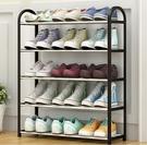鞋架 簡易家用經濟型宿舍門口防塵收納鞋柜多層組裝鞋架子室內好看TW【快速出貨八折鉅惠】