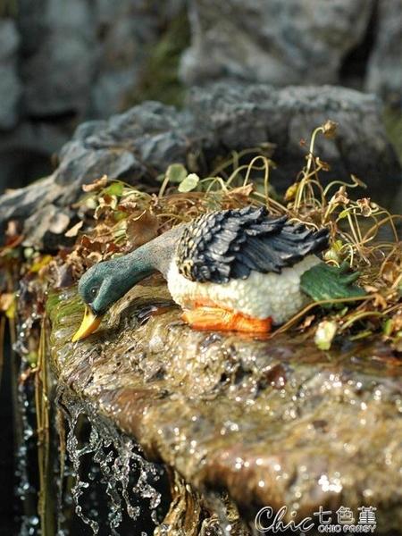 仿真動物喝水鴨子擺件 花園庭院池塘水池假山魚缸裝飾樹脂雕塑 七色堇