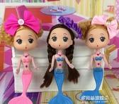 芭比娃娃-富華達芭比美人魚公主迷糊娃娃蛋糕烘焙模具模型兒童裝飾擺件玩具 多麗絲