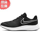 【現貨】Nike Star Runner GS 2 女鞋 大童 慢跑 網布 透氣 避震 黑【運動世界】AQ3542-001