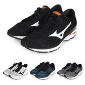 MIZUNO WAVE RIDER WAVEKNIT 3 男慢跑鞋(免運 美津濃≡體院≡ J1GC1929