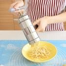 家用手動不銹鋼 壓麵機 小型家庭 麵條機 手搖壓麵器 5模具 樂活生活館