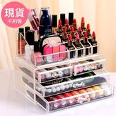 24H現貨透明化妝品收納盒桌面抽屜式亞克力梳妝臺AD70005