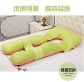 孕婦枕護腰側睡枕多功能孕婦枕頭ū型枕(綠橘-升級胎教-安全帶)