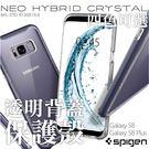 SGP 三星 Galaxy S8 S8 ...