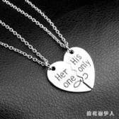 歐美新款情侶愛心拼接項錬 男女創意吊墜一對情人節生日禮物 QX13652 『棉花糖伊人』