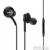 三星AKG原裝耳機S8入耳式線控S10 重低音note8/S9/S7手機通用 遇見生活