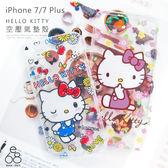正版 KITTY 空壓殼 iPhone 7 8 / 7 Plus 8Plus 防摔 手機殼 凱蒂貓 可愛 蝴蝶 花 保護套 保護殼 手機套
