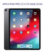 【刷卡分期】Pro 12.9 LTE 64G / 蘋果Apple iPad Pro 12.9 LTE 64GB (2018)  採用 USB Type-C 支援 Face ID 辨識技術