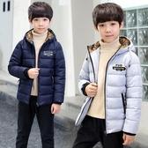 兒童外套中大童冬裝新款男童羽絨棉服外套兒童棉衣童裝棉襖洋氣潮【低至82折】