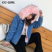 中大尺碼 (內刷毛)連帽牛仔外套(可拆式毛領) - 適XL~2L《 19519 》CC-GIRL
