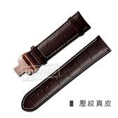 Watchband / 經典復刻時尚指標壓紋真皮雙邊壓扣錶帶 棕x白x玫瑰金扣