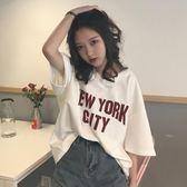 短袖T恤春夏女裝韓版寬鬆V領簡約字母印花百搭短袖T恤學生打底衫中袖上衣 曼莎時尚