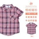 磚紅色格紋短袖襯衫 [01272]RQ POLO 小童 5-17碼 春夏 童裝 現貨