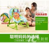 嬰兒睡覺神器安撫睡眠bb電動搖椅躺寶寶瑤瑤椅新生3-18個月貝登寶