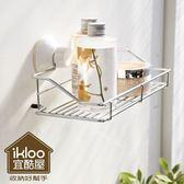 ikloo Taco無痕吸盤系列-不鏽鋼吸盤萬用置物架 無痕掛勾 置物架【SG0334】Loxin