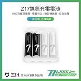 【刀鋒】小米 ZI7鎳氫充電電池(4入組) 米家 ZMI紫米 四號電池 4號電池 環保充電電池 4入 含收納盒