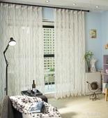 簡約條紋窗紗成品陽台客廳落地窗白紗窗簾飄窗臥室麻紗簾布料特價小宅妮