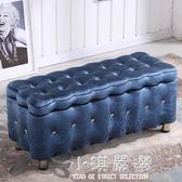 女裝店簡約無靠背小沙發服裝店休息長凳店鋪換鞋凳現代長方形凳子CY『小淇嚴選』