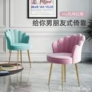 化妝椅 電腦椅家用單人升降沙發椅辦公靠背懶人椅化妝椅學生書桌椅子轉椅 618購物節 YTL